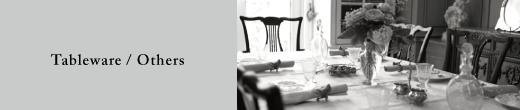 テーブルウェア / その他